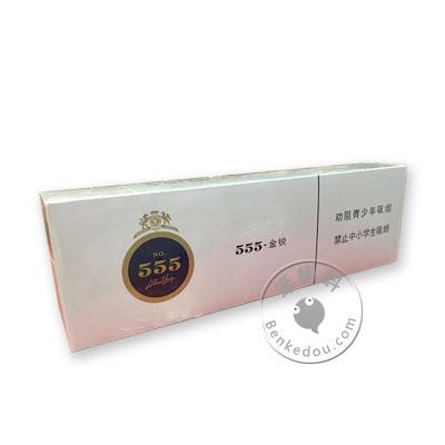 香港代购 NO.555金锐中免香烟(三五金锐) 555 Gold Pearl 8mg