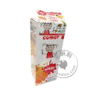 香港代购 森利亚儿童开胃口服液(香橙味) Soria Natural