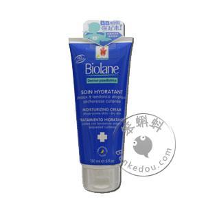 香港代购 法国贝儿抗敏换片护肤膏 Biolane Diaper Rash Cream 100ml