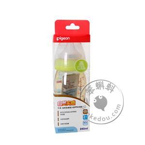 香港代购 贝亲奶瓶(玻璃中孔/3个月大婴儿/240ml/母乳质感) Pigeon Peristaltic Plus Nursing Bottle