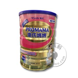 香港代购 惠氏妈妈奶粉900克 (Wyeth ProMama 怀孕前怀孕期及授乳妇女适用)