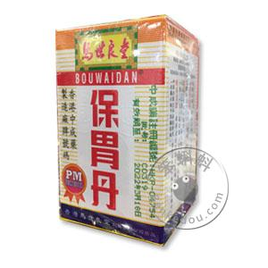 香港购 马世良堂保胃丹50粒 (BOU WEI DAN HKP-04754)