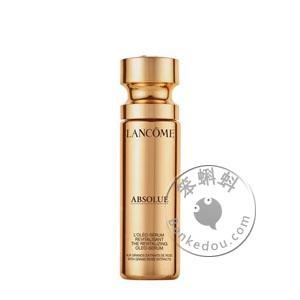 兰蔻玖瑰精华 (极致完美系列 30ml) Lancome Absolue Oleo Serum