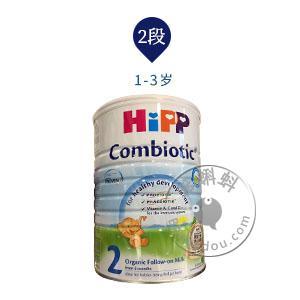 香港代购 香港喜宝奶粉2段800g (Hipp combiotic P2)