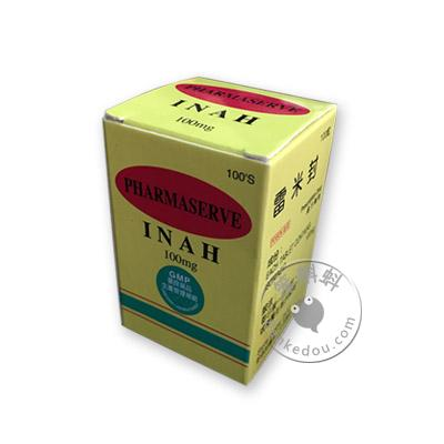 香港代购 雷米封/异烟肼/Isoniazid 100片(Pharmaserve Inah Tablet 100mg HK-38536)