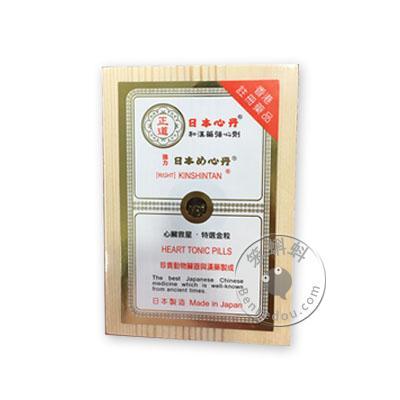 香港代购 正道强力日本心丹100粒 (和汉药强心剂 金门牌日本心丹Kinshintan HKP-01872)