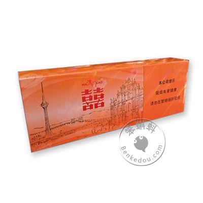 香港代购 香港南洋兄弟红双喜澳门纪念版(南洋澳门罐Macao 4罐每罐50支共200支)