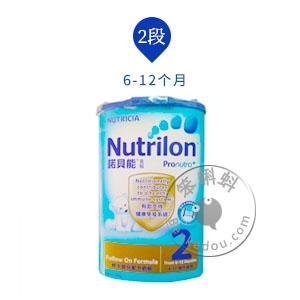 香港代购 港版荷兰诺贝能奶粉2段金版900g (Nutricia Nutrilon 2)