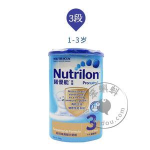 香港代购 港版荷兰诺优能奶粉3段金版900g (Nutricia Nutrilon 3)