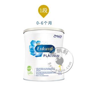 香港代购 美赞臣奶粉1阶段900克 (白金 Meadjohnson nutrition Platinum 1)