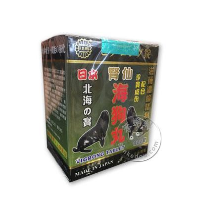 香港代购 日本日皇牌肾仙海狗丸200粒 (Japan Emperor vigrong)
