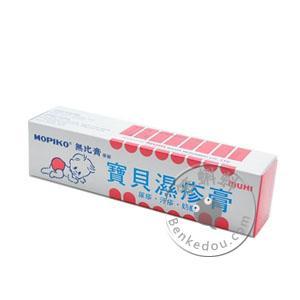 香港代购 日本宝贝湿疹膏无比膏(尿疹/汗疹/奶癣 15g)Baby Mopiko